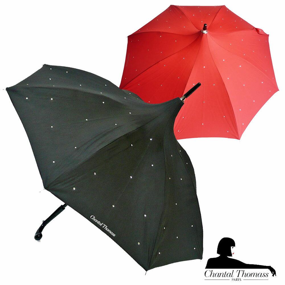傘, 晴雨兼用傘 Chantal Thomass AUTO STRASS CT28bis