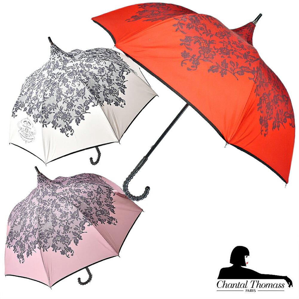 傘, レディース雨傘  Chantal Thomass CT510pagode