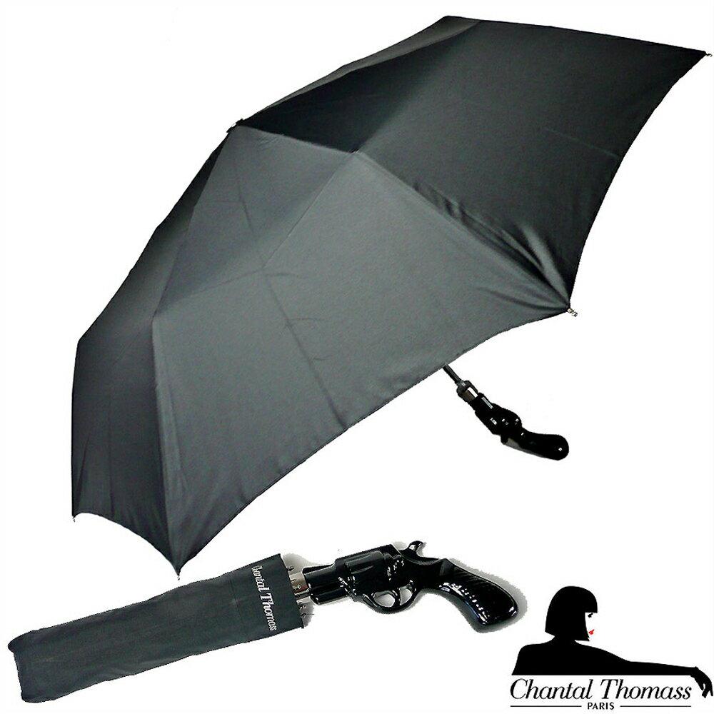 傘, レディース雨傘  Chantal Thomass Revolver CT613 goto