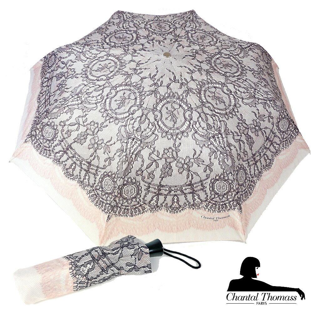 傘, レディース雨傘 Chantal Thomass CT773