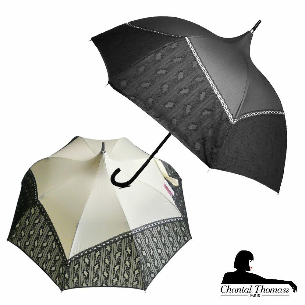 傘, 晴雨兼用傘  Chantal Thomass CT912UV