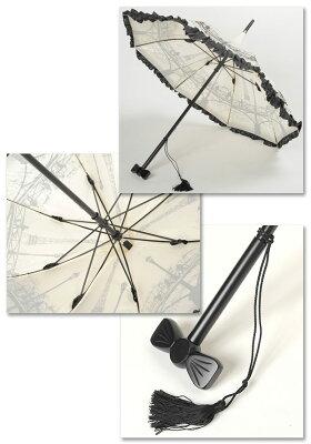 【GUYDEJEAN/ギドジャン】傘