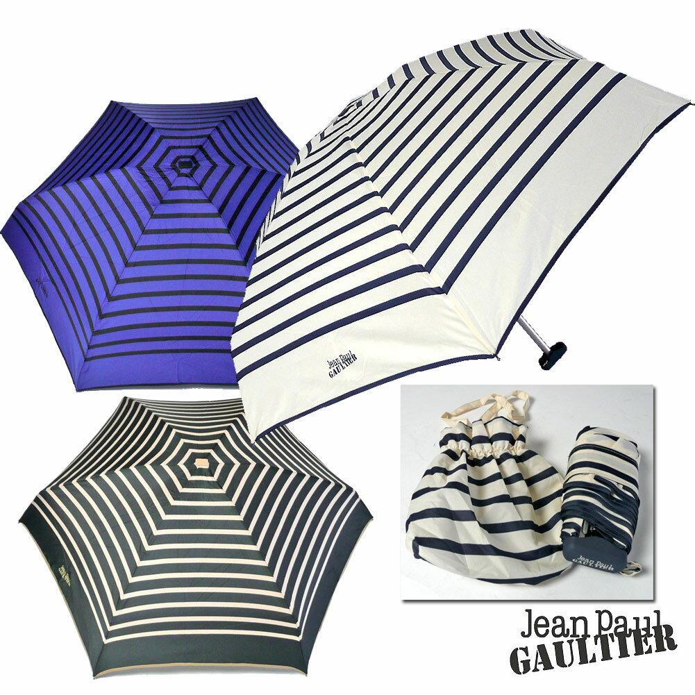 傘, レディース雨傘 Jean-Paul GAULTIER RAYES JPG209bis jean paul gaultier