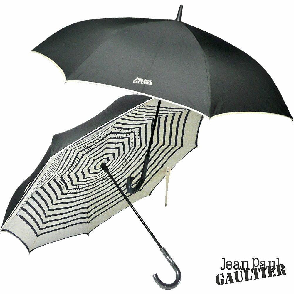 傘, レディース雨傘 Jean-Paul GAULTIER OUVERTURE INVERSEE JPG400 jean paul gaultier