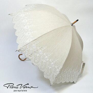PIERRE VAUX ピエールヴォー リネン レース 日傘 長傘 no.43日傘 レース 折りたたみ 軽量 日傘 uvカット 遮光 晴雨兼用 日傘 ギフト プレゼント 誕生日 彼女 妻 女性 人気 お祝い 傘