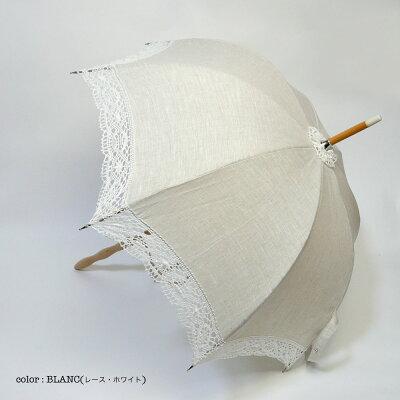 PIEEREVAUXピエールヴォーレースリネン日傘長傘no.6485日傘レースブランド折りたたみ軽量日傘uvカット遮光晴雨兼用日傘ギィドゥジャンGUYDEJEANシャンタル・トーマスギフトプレゼント誕生日送料無料彼女妻女性人気お祝い春コーデ傘
