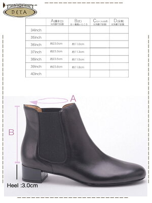 FABIORUSCONIファビオルスコーニ別注デザインサイドゴアブーツ1947Mレディースシューズ靴革スエード22.5cm23cm23.5cm24cm24.5cm