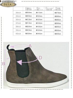 FABIORUSCONIファビオルスコーニベロアレザーサイドゴアショートブーツ2522レディースシューズ靴革スニーカーラバーソールトレンド22.5cm23cm23.5cm24cm24.5cm