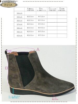 FABIORUSCONIファビオルスコーニベロアレザーサイドゴアショートブーツ2579レディースシューズ靴革スニーカーラバーソール22.5cm23cm23.5cm24cm24.5cm