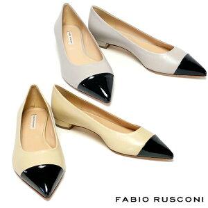 ファビオルスコーニ FABIO RUSCONI ポインテッドトゥ コンビ パンプス レディース 春夏 ヒール2cm S4108