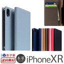 【送料無料】【あす楽】【正規販売店】 iPhone XR ケ