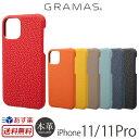 【送料無料】【あす楽】【正規販売店】 iPhone 11 ケース / iPhone 11 Pro ケース 本革 グラマ……