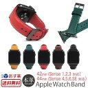 【送料無料】【あす楽】【正規販売店】 Apple Watch...