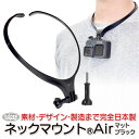 【GoPro公式】 ゴープロ MAX グリップ+トライポッド [国内正規品]