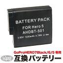 【送料無料】HERO7Black/HERO6/HERO5用 互換バッテリー 住本製作所 (8248mj06)