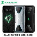 【日本正規代理店】Black Shark 3 (ブラックシャーク3) ≪送料無料≫ eSportsに最適化されたウルトラスペック5Gスマートフォン)