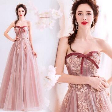 【ANGEL】ベアトップチュールレースリボンラインストーン背中編上げAラインロングドレス【送料無料】高品質 ピンク ロングドレス パーティードレス【GLITTER DRESS】【グリッタードレス】