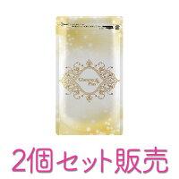 【2個セット】グラミープラスGlammyPlus旧デザイン60粒サプリメント