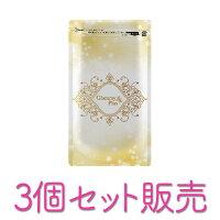 【3個セット】グラミープラスGlammyPlus旧デザイン90粒サプリメント