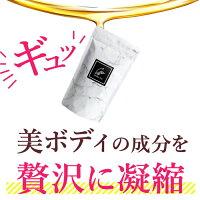 【2個セット】グラミープラスGlammyPlus30粒サプリメント