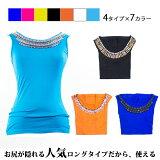 http://image.rakuten.co.jp/glitteradel/cabinet/02951297/02960734/img63352990.jpg