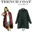 【メール便不可】コート ロングコート ロング トレンチ コート 大きいサイズあり 3色[TBMR][MBNG]