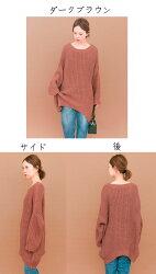 【+498円対象品】ニットトップス【メール便不可】