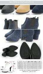 【送料無料】【メール便不可】サイドゴアブーツショートブーツ足首キュッで美脚サイドゴアブーツ22.5cm/25.5cm/25.0cmブラックウロコ靴レディース靴ブーツブラウン[MBNG]