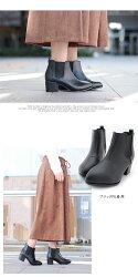 【送料無料】【メール便不可】サイドゴアブーツショートブーツ足首キュッで美脚サイドゴアブーツ22.5cm/25.5cm/25.0cmブラックウロコ靴レディース靴ブーツ[TBMR][MBNG]18FX0079