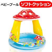 子供用プールビニールプール子供エアクッションベランダ用幼児ボールプールサンシェード