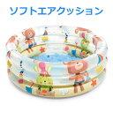 ビニールプール 小さい ベビープール 子供用プール 赤ちゃん 水遊び エアクッション