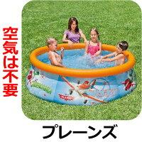 送料無料プールビニールプール子供用大型家庭用プーintexイージーセットプールディズニープレーンズファミリープール20