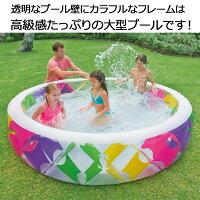 プールビニールプール大型子供用プール家庭用プールファミリー子供大勢