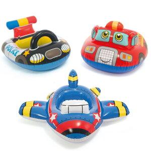 浮き輪 子供 足入れ ベビーフロート 飛行機浮輪 パトカーうきわ 消防車浮輪 赤ちゃん フロート