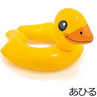 浮き輪子供用56cm-64cmペンギンアヒルフラミンゴ幼児うきわ