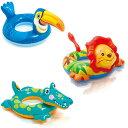 浮き輪 子供用 動物フロート ライオン ワニ 鳥 3才 4才 5才 6才用 スイムリングうきわ