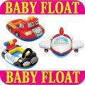 うきわベビーフロート浮き輪飛行機車子供足入れ海プール赤ちゃん