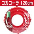 浮き輪子供大人用コカコーラビッグサイズフロート120センチ