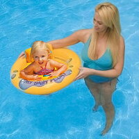 浮き輪子供足入れ浮輪ベビーフロート赤ちゃん67センチ