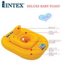 浮き輪足入れうきわベビーフロートEUデラックス赤ちゃん浮輪子供ベビー