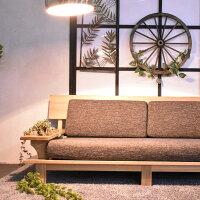 和モダン木目がきれいな3Pソファー高級タモ材フレームNAファブリック3人掛けソファー