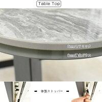 熱・傷に強い伸長式セラミック天板ダイニングテーブル5点セット【island】アイランド