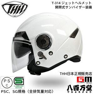 THH-TS81-SKR