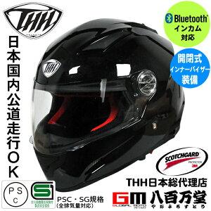 THH-TS81-K