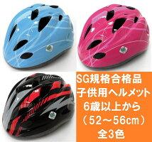 SGI-46405-7-muryo