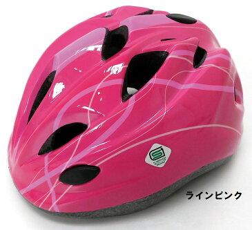 【サギサカ】 【プロテクターもセット♪】子供用ヘルメット 自転車用ジュニアヘルメット Mサイズ(52〜56cm)6歳以上 女の子用 男の子用 小学生 【SG規格合格の子供用ヘルメットと手のひら・ひじ・ひざプロテクターセット】