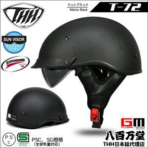 THH-T72-MK
