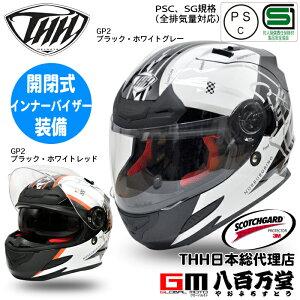 thh-ts43-gra