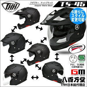 THH-TS45-MK