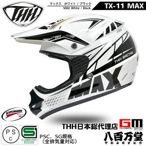 THH-TX11-maxwk-mu